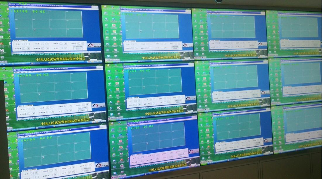中国人民银行武汉分行55寸液晶拼接屏项目