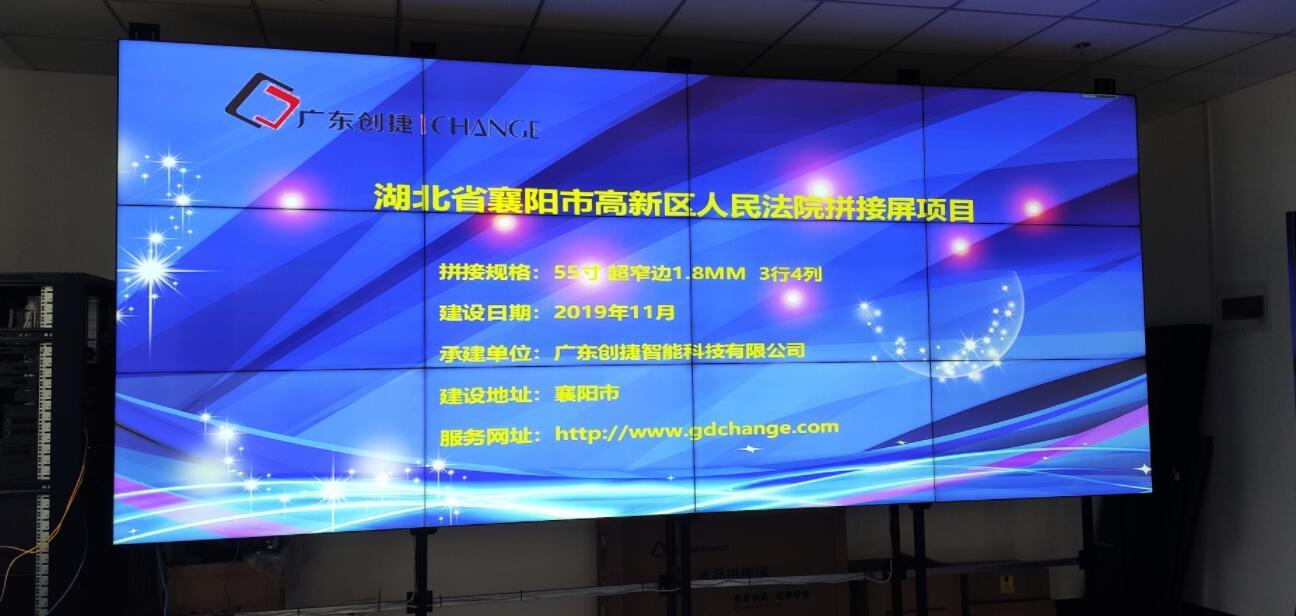 襄阳市高新区人民法院