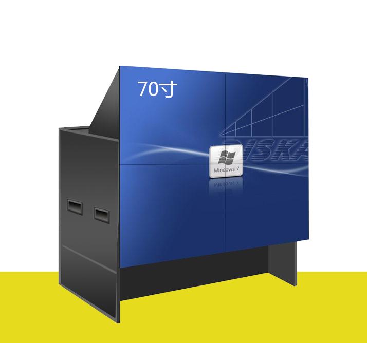 70寸DLP拼接单元激光光源